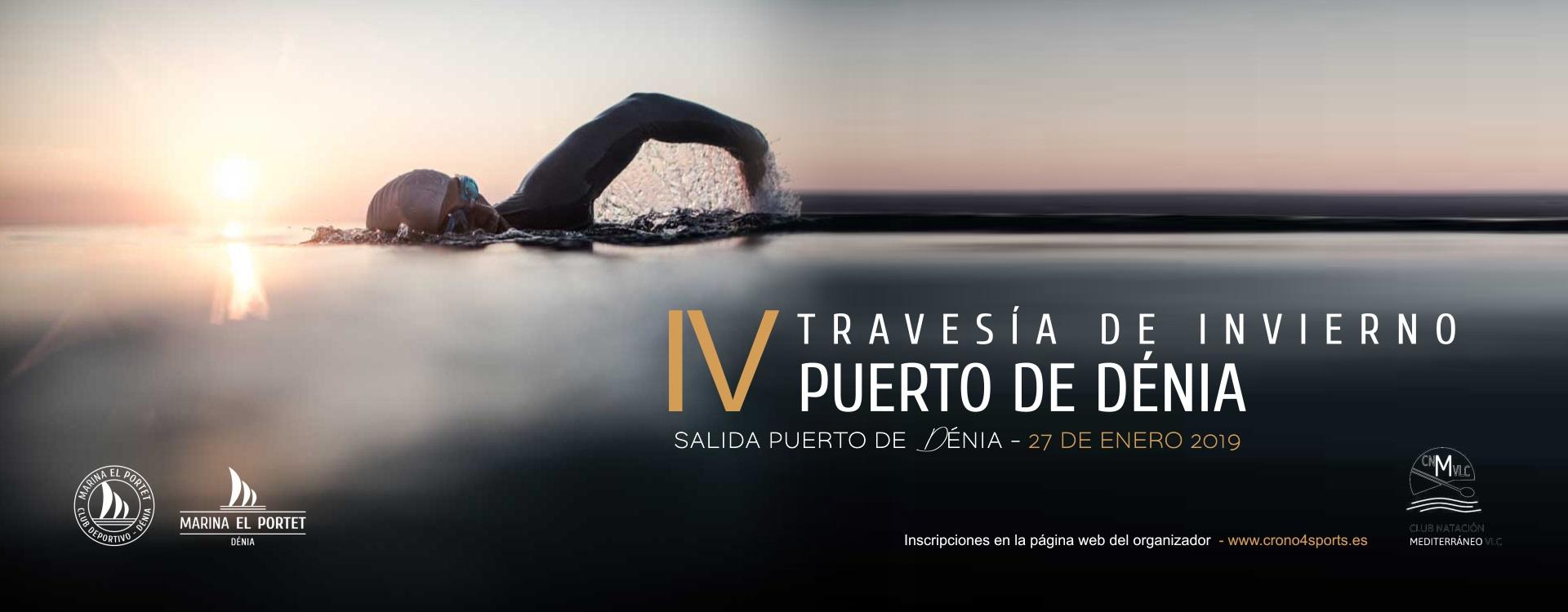 Joaquin Molpeceres Concurso de Christmas Marina el POrtet de Dénia Perfect Pixel Publicidad